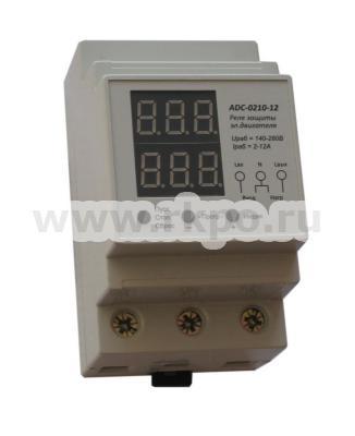 Реле защиты электродвигателей насосов ADECS ADC-0210-12 фото 1