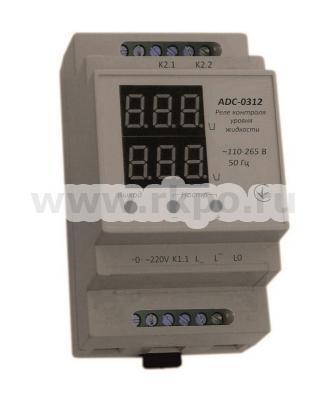 Реле контроля уровня жидкости ADC-0312 фото 1