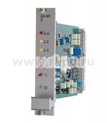 Блок контроля абсолютной вибрации подшипников БК-ВП фото 1